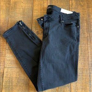 🆕Black Wash Loft Jeans